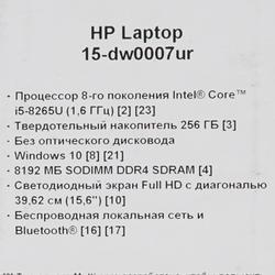 Ноутбук HP 15-dw0007ur